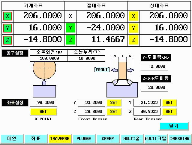 평면가공1-4.jpg